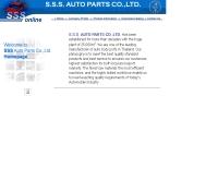 บริษัท เอส.เอส.เอส ออโต้โมทีฟ จำกัด - sssauto.com
