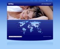 นีเวีย - nivea.com/