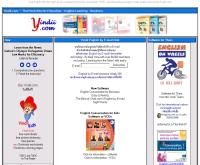 ยินดี - yindii.com