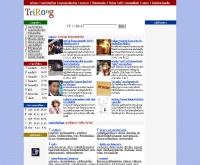 ไตรรงค์ ฟรี อีเมล์ - trirong.com