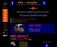 หน่วยกู้ชีพ - ems.fire2rescue.com