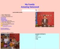ครอบครัวสายสีสด - fortunecity.com/skyscraper/seque/670/