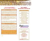 ไทยโฮสติ้ง ดอทคอม - thaihosting.com