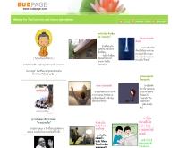 สำนักข่าวชาวพุทธ - budpage.com