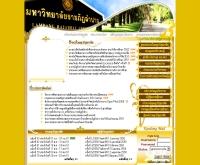 มหาวิทยาลัยราชภัฏลำปาง - lpru.ac.th/