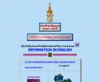 โครงการสื่อปฏิสัมพันธ์วัฒนธรรมไทย - kanchanapisek.or.th/kp8/pthtml