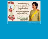 กรมโยธาธิการและผังเมือง กระทรวงมหาดไทย - dpt.go.th/