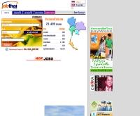 จ๊อบไทย - jobthai.com