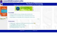 สมาคมเทคโนโลยีชีวภาพแห่งประเทศไทย - tsb.biotec.or.th