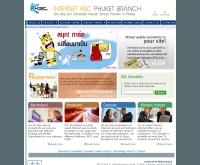 อินเทอร์เน็ต KSC  สาขาภูเก็ต - phuket.ksc.co.th