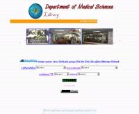 ห้องสมุดกรมวิทยาศาสตร์การแพทย์ - www2.dmsc.moph.go.th/web/DMSC.LIB/index.html
