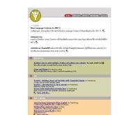 จาวาอาทิเคิล - jarticles.com