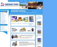 ซันไชน์ภูเก็ต - sunshinephuket.com