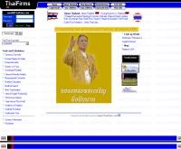 ไทยเฟิร์ม.คอม - thaifirms.com