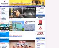 สมาคมการพิมพ์ไทย - thaiprint.org/
