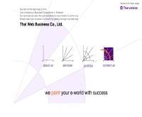 บริษัทไทย เว็บ บิสซิเนส จำกัด - thaiwebbusiness.com