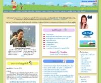 ไทยกู๊ดวิวดอทคอม - thaigoodview.com