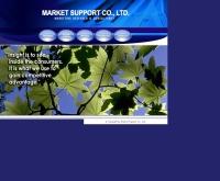 มาร์เก็ตซับพอร์ท - marketsupport.co.th