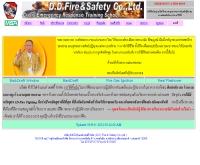 บริษัท ดี.ดี ไฟร์ แอนด์ เซฟตี้ จำกัด - ddfiretech.com