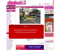 เชียงใหม่นิวส์ - chiangmainews.co.th