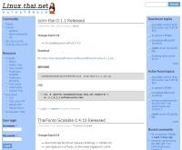 ไทยลีนุกส์ - linux.thai.net/