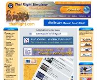 ไทย ไฟล์ท ซิมูเลเตอร์ - thaiflight.com/