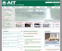 สถาบันเทคโนโลยีแห่งเอเชีย - ait.ac.th