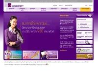 ธนาคารไทยพาณิชย์ จำกัด (มหาชน) - scb.co.th