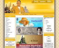 หนังสือพิมพ์มหาวิทยาลัยสยาม : Siam Informer - informer.siam.edu