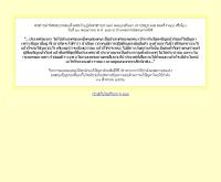 วิชาการ - vcharkarn.com