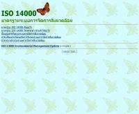 ไอเอสโอ 14000 - tisi.go.th/14000/14000t.html