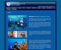 ไวด์แอนด์บลูไดฟ์คลับ - white-bluedive.com