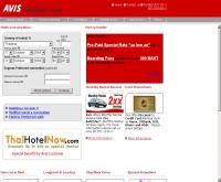 อวิสไทยแลนด์ - avisthailand.com