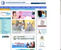 สมาคมศัลยแพทย์ตกแต่งแห่งประเทศไทย - plasticsurgery.or.th