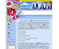 เรียนภาษาญี่ปุ่น - bkkonline.com/japan