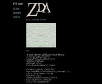 แซดดีเอ - jpb.com/zda/thai/index.html