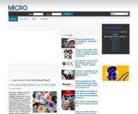 ไมโครคอมพิวเตอร์ - micro.se-ed.com/