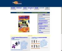 อินเทอร์เน็ต แมกกาซีน - internet.se-ed.com/
