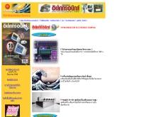 เซมิคอนดักเตอร์อิเล็กทรอนิกส์ - electronics.se-ed.com/semi/index.html