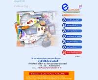อีคอมบอท : eComBot - ecombotthailand.com