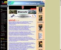 ไทยเอ็มทีบี - thaimtb.com