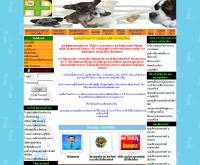ไทยเว็ท - thaivet.org