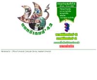 นนทรีเกมส์ 42 - web.ku.ac.th/nontrigames