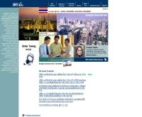 บริษัท บางกอก อินดัสเทรียล แก๊ส จำกัด - bigth.com