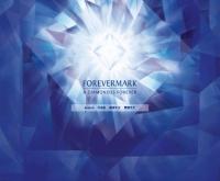 ศูนย์ข้อมูลเพชรเดอเบียรส์ - forevermark.com/