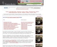 บริษัท กนกศิลป์ จิวเวลรี่ จำกัด - ganoksin.com