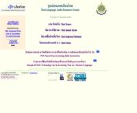 ศูนย์สนเทศเสียงไทย - thaiarc.tu.ac.th