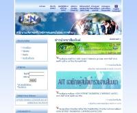 ยูนิเน็ต - uni.net.th