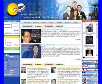 สำเร็จดอทคอม - sumret.com