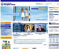 ธนาคารกรุงเทพ จำกัด (มหาชน) - bangkokbank.com